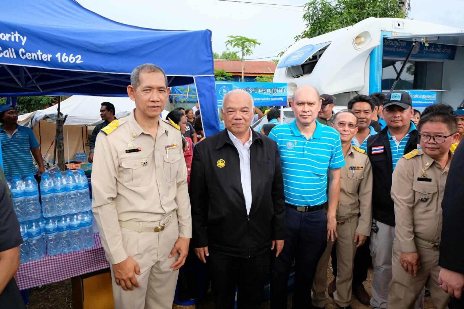 กปภ.ข.๘ ร่วมกับ กปภ.สาขาอุบลราชธานี ลงพื้นที่ ให้บริการน้ำดื่มประชาชนในโอกาสนายกรัฐมนตรีเยี่ยมประชาชนประสบภัยน้ำท่วมชุมชนหนองกินเพล
