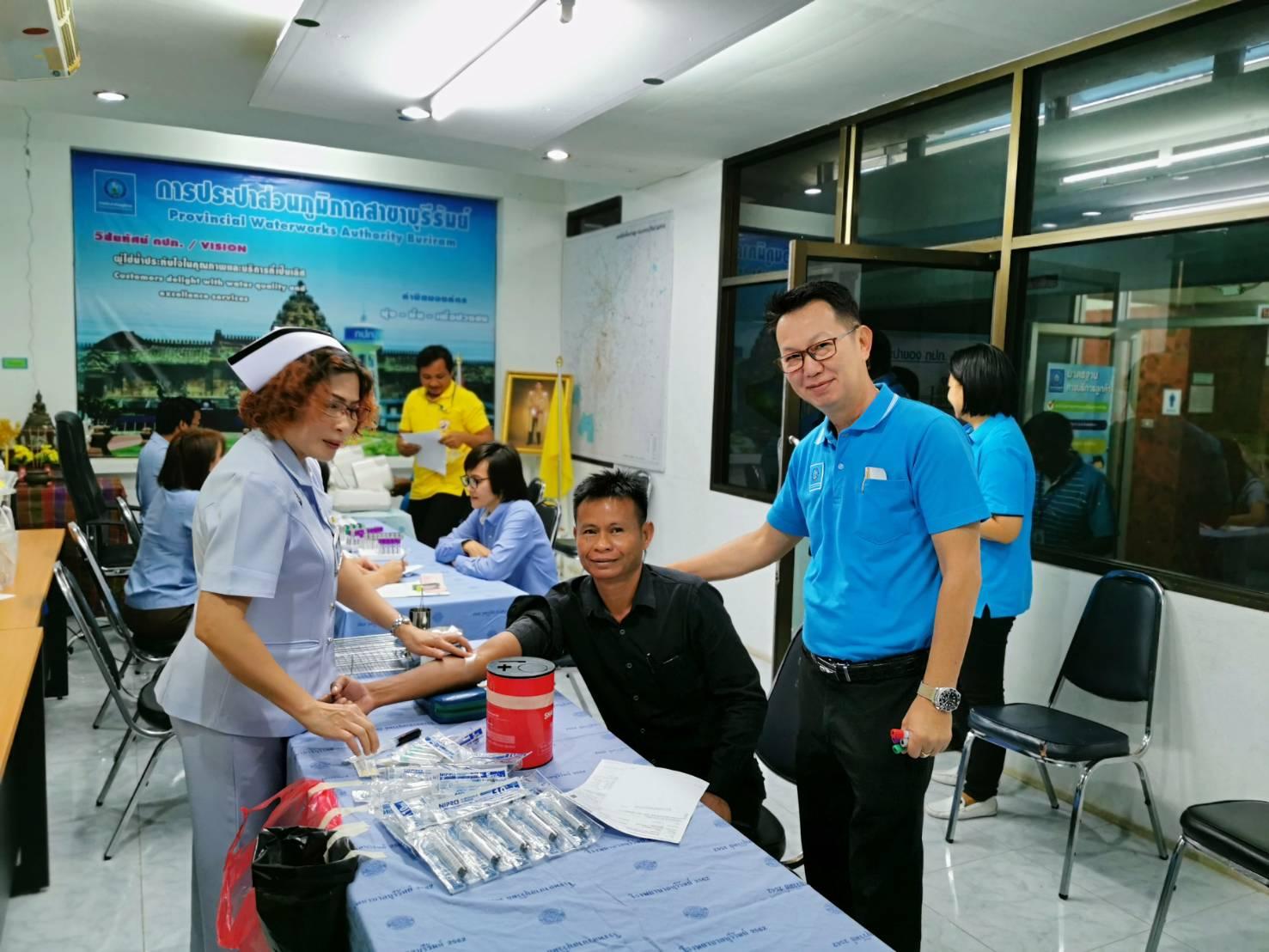 กปภ.สาขาบุรีรัมย์จัดกิจกรรมตรวจสุขภาพประจำปี 2562