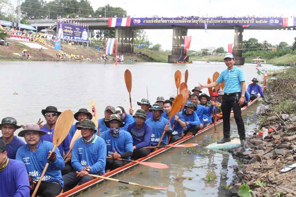 กปภ.สาขาสตึกร่วมกิจกรรมแข่งเรือยาวประเพณีชิงถ้วยพระราชทานประจำปี ๒๕๖๓