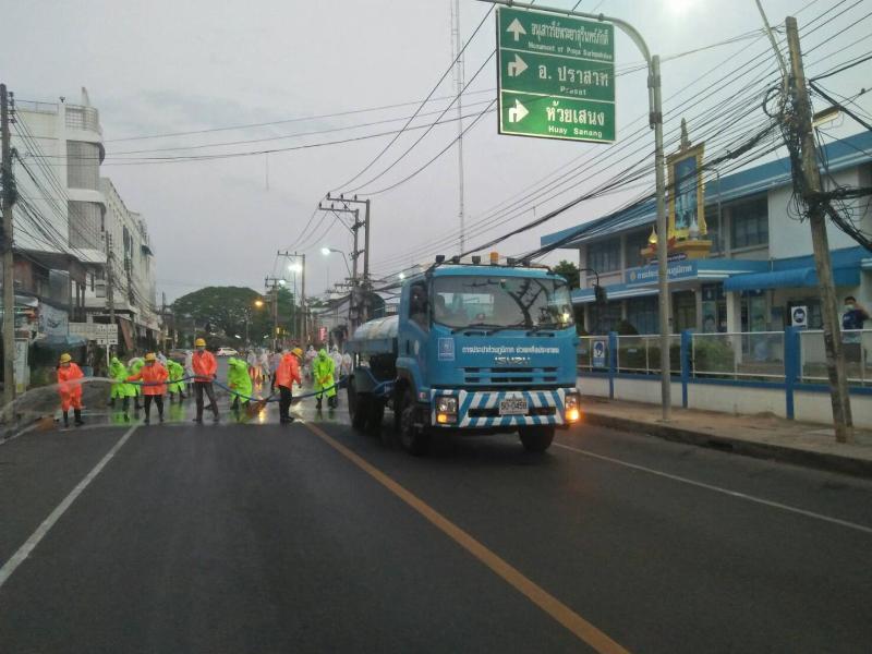 กปภ.สาขาสุรินทร์ร่วมกับหน่วยงานที่เกี่ยวข้องดำเนินการทำความสะอาดล้างเมืองฆ่าเชื้อไวรัสโคโรนา 2019