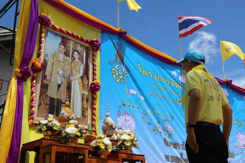 กปภ.สาขามุกดาหารร่วมกิจกรรมจิตอาสาเนื่องในวันสำคัญของชาติไทยวันเฉลิมพระชนมพรรษา สมเด็จพระนางเจ้าสุทิดา พัชรสุธาพิมลลักษณ พระบรมราชินี