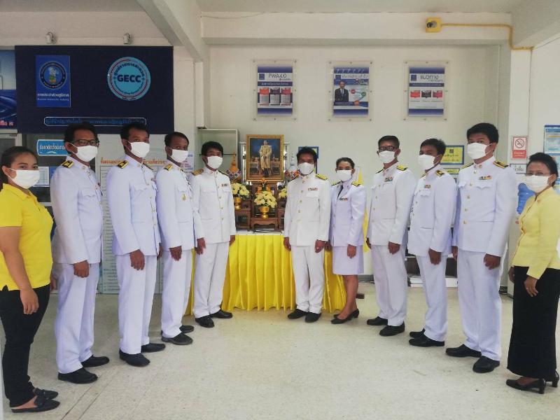 กปภ.สาขาศรีสะเกษร่วมกิจกรรมเนื่องในวันเฉลิมพระชนมพรรษาพระบาทสมเด็จพระเจ้าอยู่หัว 28 กรกฎาคม 2563