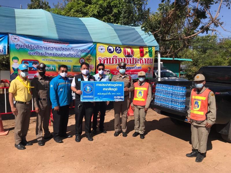 กปภ.สาขาศีขรภูมิ มอบน้ำดื่มเพื่อสนับสนุนจุดบริการประชาชน ในช่วงเทศกาลปีใหม่ 2564