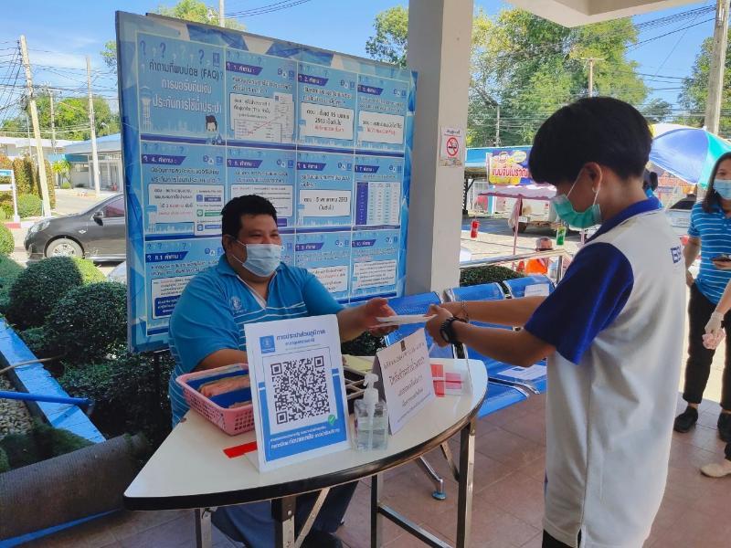 กปภ.สาขาอุบลราชธานี ดำเนินการตามมาตรการการเฝ้าระวัง ป้องกัน ลดความเสี่ยงการแพร่ระบาดและควบคุมโรคติดต่อเชื้อไวรัสโคโรนา 2019