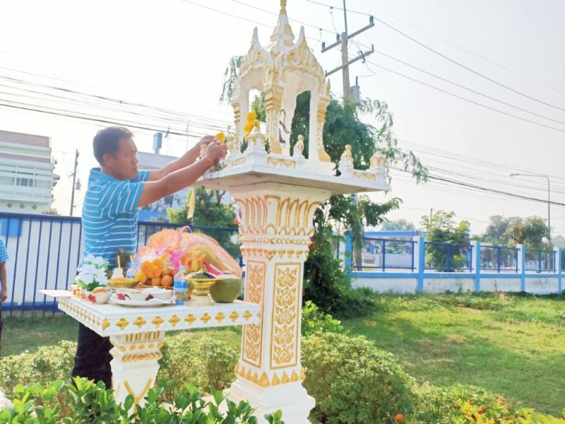 กปภ.สาขารัตนบุรีจัดวันคล้ายวันสถาปนาการประปาส่วนภูมิภาค ครบรอบ 42 ปี