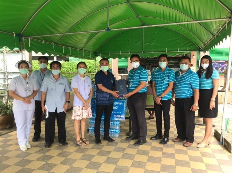 กปภ.สาขาศีขรภูมิมอบน้ำดื่มสนับสนุนภารกิจของโรงพยาบาลช่วงการแพร่ระบาดของเชื้อไวรัสโคโรน่า