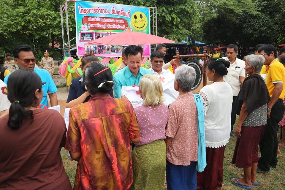 ไฟล์แนบ กปภ.สาขารัตนบุรี  ออกให้บริการประชาชนตามโครงการอำเภอยิ้ม...เคลื่อนที่ ณ วัดสว่างหนองบัวบาน