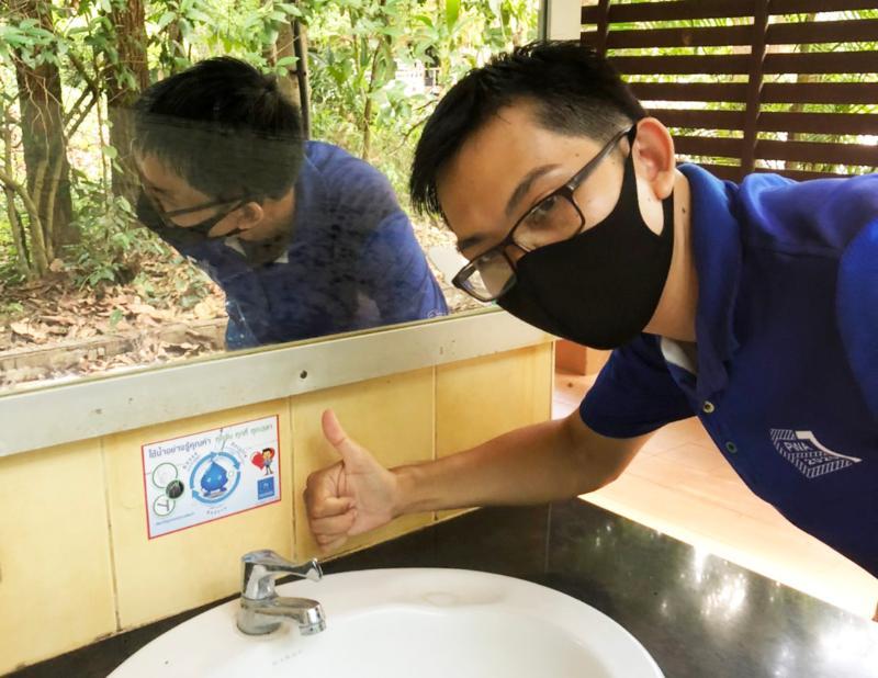 ไฟล์แนบ กปภ.สาขาอุบลราชธานี ประชาสัมพันธ์รณรงค์การใช้น้ำอย่างประหยัดและรู้คุณค่าตามโครงการ DSM