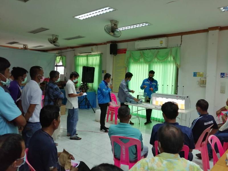 ไฟล์แนบ กปภ.สาขารัตนบุรี   ดำเนินโครงการฝึกอบรมให้ความรู้เกี่ยวกับการดูแลคุณภาพน้ำประปาของหมู่บ้านในเขตตำบลพรมเทพ