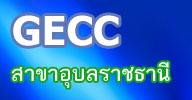 GECC-UBON